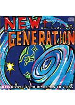 ユースCD_New Genarationのイメージ